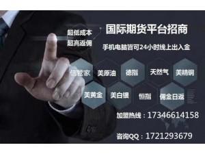 专业的国际期货配资公司香港远大国际期货母账户招商