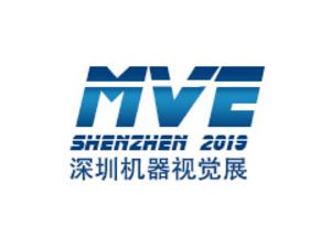 2018深圳国际机器视觉展览会及工业应用论坛
