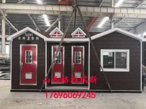 太原工地厂区简易彩钢厕所 景区公园街道雕花板厕所卫生间