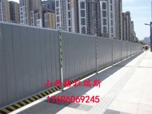 太原市政建设施工围挡 灰色彩钢围挡 工地施工安全隔离围挡