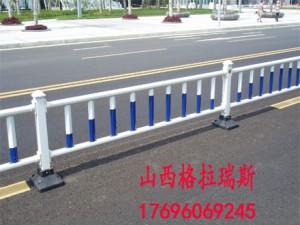 太原市政道路护栏 交通安全隔离护栏 白色京式护栏供应