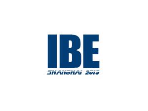 2019第八届上海国际进出口轴承暨装备展览会