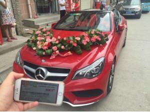 西安宝马5系婚庆用车价格实惠