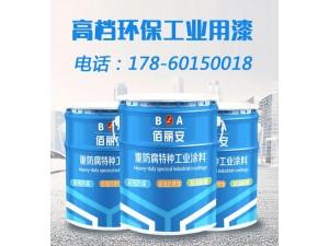 山东柒邦环保科技环氧沥青防腐漆产品说明书