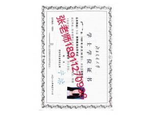 北京交通大学考一次,自考本科工程管理专业一年毕业