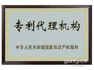 东台市沿海经济区商标注册