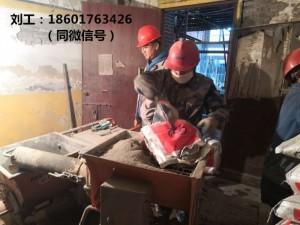 灌浆料厂家常见的原材料以及工艺类型