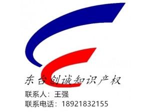 东台市安丰镇怎么认定高新技术企业