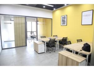 荔枝花园旁90平办公室出租 精装修 全新招租