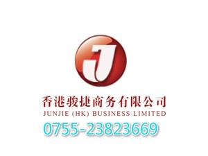 2019香港公司报税时间表