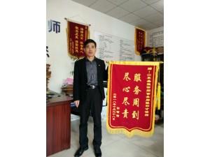 离婚交通事故建筑工程刑事辩护律师陈律师