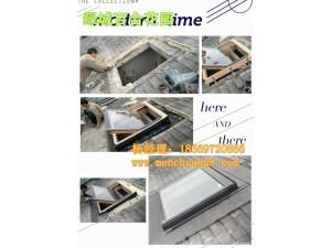 青岛斜屋顶面开天窗,阁楼安装天窗,水锯切割开洞