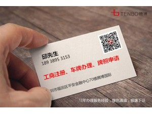 假期余额已不足,深圳口岸客流量暴涨,深圳口岸车牌如何申请呢