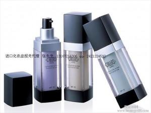 化妆品进口上海专业清关公司