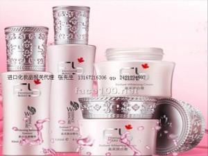 化妆品进口报关上海清关代理公司