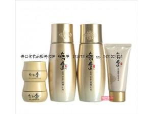 化妆品进口企业备案代理公司