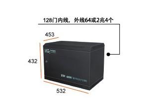 优惠安装销售陕西地区电话交换机,陕西酒店数字交换机