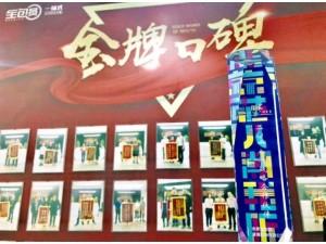 北京装修选全包圆公司装修价格便宜用大品牌建材零增项