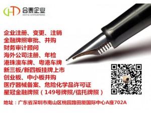 在深圳拥有红本租赁合同有哪些优势