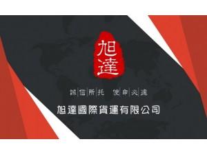 深圳寄东西去台湾多少钱(专线)?