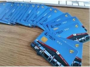 海淀区回收加油卡(微信、网银支付)闲置加油卡(北京回收)