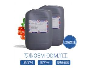 厂家供应精油OEM代加工—精油套盒批发
