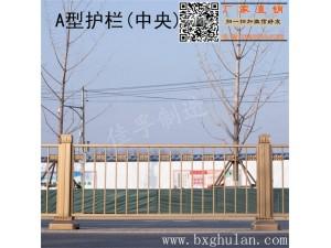 生产北京长安街同款金色护栏的工厂