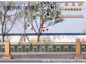 长安街金色护栏原产地 市政道路金色隔离栏生产厂家