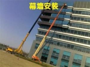 销售租赁升降平台 北京海博胜风机械设备有限公司