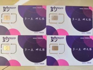 0月租注册卡,京东小号,淘宝小号,微信小号,绑定账号