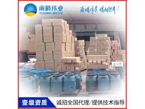 湖北潜江PBR-2道桥专用防水涂料哪家专业
