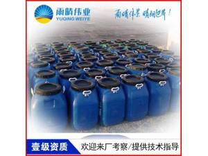 SBR道桥防水涂料_湖北仙桃橡胶非固化沥青路面专用防水涂料品