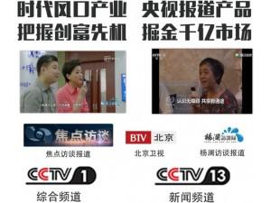 岚正魔方微智魔盒代理商加盟南京市、重庆市、 西安市、长沙市