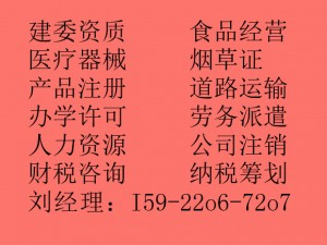 天津武清区图书经营开始年检了是从哪个网址?