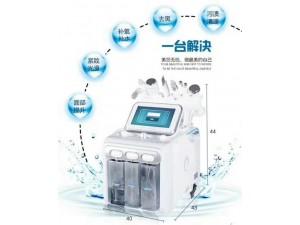 氢氧活肤小气泡招代理加盟商