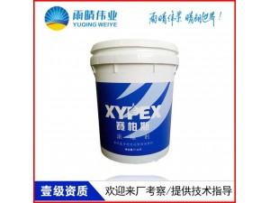 湖北荆州赛柏斯混凝土抗渗剂生产企业