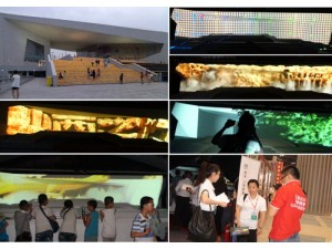 山西3D动画演绎投影秀制作
