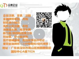 提供BVI公司注册及认证服务t新加坡公司注册