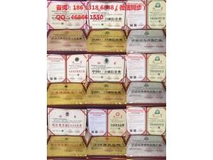 申请中国315诚信企业需要多少钱