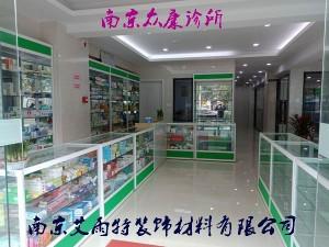 门诊部柜台|钛合金货架