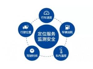 集团企事业单位gps监控,天津私家车GPS定位管理