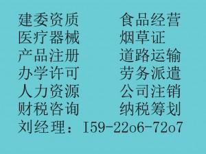 西青市政工程办下来能承担什么类型的合同?
