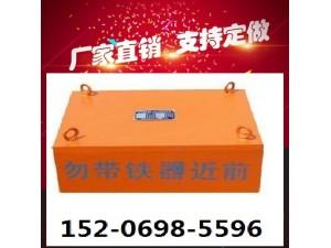 永磁除铁器RCYB-6