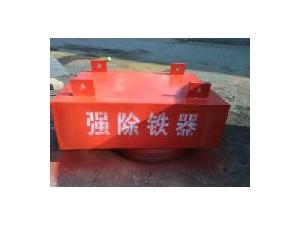 永磁除铁器RCYB-10