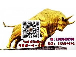 期牛策略 专业正规外盘期货开户平台 提供美原油黄金开户服务