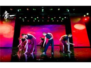 零基础学舞蹈 青岛学跳舞