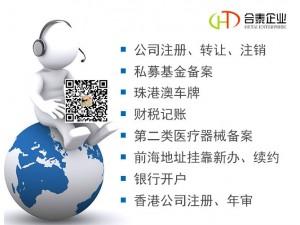 广东省这些地方的企业可以申请中港两地车牌你知道吗?