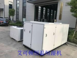 恒温恒湿机的价格,最优惠恒温恒湿机