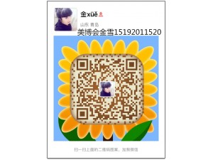 2019年福建厦门美博会时间4月25-27日