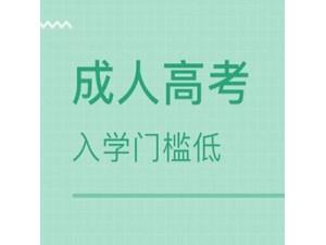深圳龙岗中心城正规报名学历机构尚高校学历中心